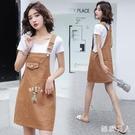 韓版寬鬆純色刺繡小個子休閒時尚包臀裙夏季新款氣質背帶裙 LF4741【極致男人】