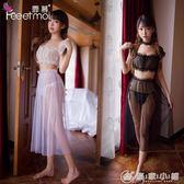 情趣內衣一字肩蕾絲透視裝制服激情用品套裝sm女性感衣服7752 優家小鋪