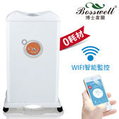 BOSSWELL博士韋爾抗敏滅菌空氣清淨機 ZB2300WH