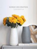花瓶簡約現代白色創意文藝臺面客廳陶瓷插花瓶北歐風擺件鮮花水養干花 BASIC HOME