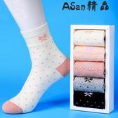 堆堆襪-中筒襪韓版純棉女士長襪卡通棉襪全棉襪-艾尚精品 艾尚精品