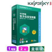 卡巴斯基 2018 全方位安全軟體 一人兩年版 Kaspersky Total Security 2018 1 PC 2 Years