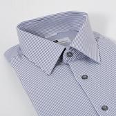 PIERRE BALMAIN 直紋短袖襯衫F1-黑白