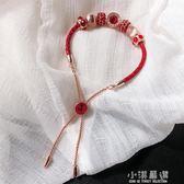 本命年紅繩百搭手串轉運珠皮編織手鏈可調節手鐲紅色手飾品禮物女『小淇嚴選』