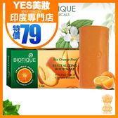 Biotique   蔬果手工皂 150g 羅勒/橘皮/杏仁/梅子 多款可選 百歐提克 印度 【YES 美妝】