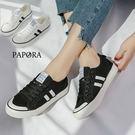 休閒鞋.踏青綁帶平底休閒鞋【K2283】黑/白