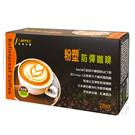 【防彈生醫】 粉塑防彈咖啡(28包/盒)x1盒_生酮飲食