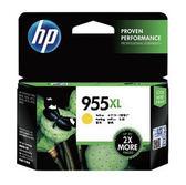 L0S69AA HP 955XL 高印量黃色墨水匣 適用 OfficeJet Pro 7740/8710/8720/8730/8740