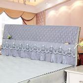 (一件免運)床頭罩床頭罩床頭套防塵罩布藝1.5床1.8床保護套夾棉現代簡約弧形可拆洗