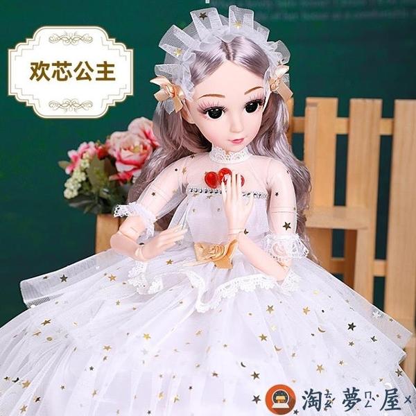 芭比娃娃玩具大號洋娃娃女孩公主仿真精致套裝超【淘夢屋】