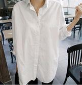 EASON SHOP(GU4019)長版長袖白襯衫女上衣服素色秋冬裝寬鬆韓版休閒男友風中長款白襯衫大碼上班制服