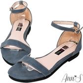 Ann'S無極限的重複穿搭-極簡平底涼鞋-霧灰藍