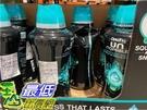 [COSCO代購] C2161251 Downy 衣物芳香粒 清新香味 0.895公斤