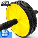 AB Wheel雙輪健美輪(贈送跪墊)健腹輪緊腹輪健腹機健腹器運動健身器材推薦哪裡買專賣店ptt