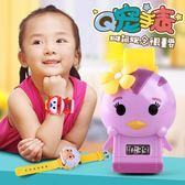 兒童手錶超級飛俠手表小愛樂迪電子表變形兒童玩具3-6歲卡通動漫男女孩  童趣屋