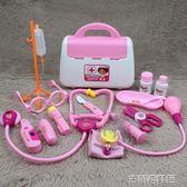 玩具 醫生玩具套裝仿真聲光女孩北美男孩醫院護士兒童過家家 古梵希igo