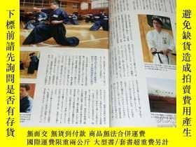 二手書博民逛書店The罕見Bible of IAIDO Vol.4 book Japanese martial art japan