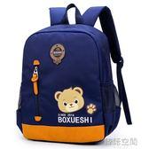 韓版3-6歲幼兒園書包印字男寶寶包包兒童背包5歲男童女孩雙肩包潮 韓語空間
