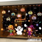 萬聖節飾品南瓜燈玻璃貼紙兒童玩具燈籠道具裝飾場景布置糖果墻貼『Sweet家居』