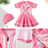 兒童泳衣女童小中大童可愛寶寶連身裙式溫泉游泳裝【貼身日記】