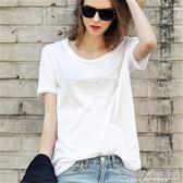 2019春夏簡約短袖女T恤白色竹節棉體恤打底衫寬鬆大圓領半袖純棉『新佰數位屋』