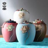 容山堂 陶瓷茶葉罐 大小號蓮花密封罐紅茶普洱茶罐粗陶存儲罐木塞 卡布奇诺