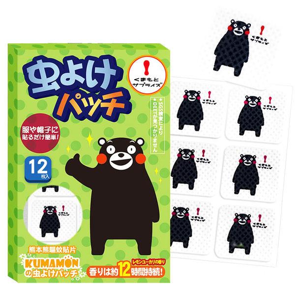 熊本熊 驅蚊/防蚊貼片12枚/盒x1入