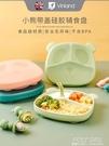 英國vinland寶寶輔食硅膠餐盤兒童學吃訓練勺子吸盤碗嬰兒分格盤 polygirl