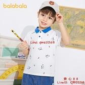 兒童T恤男童短袖寶寶上衣新款夏裝童裝涼感POLO衫潮【齊心88】