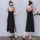 夏季韓版吊帶連身裙中長款寬鬆開叉背帶裙 港仔會社