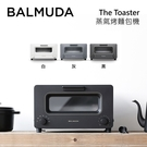 【分期0利率】BALMUDA 百慕達 The Toaster 蒸氣烤麵包機 BTT-K01J K01J 公司貨