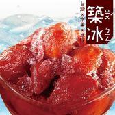 【海鮮主義】梅子蕃茄 (400g/包)