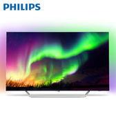 [PHILIPS 飛利浦]65型 OLED 4K HDR液晶顯示器 65OLED873
