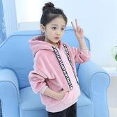 女童衛衣新款兒童秋裝洋氣上衣韓版中大童加厚金絲絨加絨外套