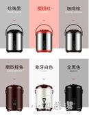 奶茶桶商用豆漿桶茶水桶牛奶咖啡桶大容量雙層不銹鋼奶茶店保溫桶CY『小淇嚴選』