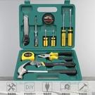 家用工具套裝日常維修理五金鉗子錘子扳手螺絲刀組套老虎鉗組合箱「時尚彩紅屋」