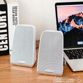 藍芽音響 電腦音響台式迷你家用客廳無線藍芽重低音炮USB筆記本手機小音箱 小宅女