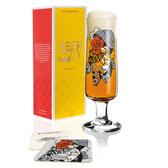 德國 RITZENHOFF BEER 新式啤酒杯(共14款)少喝水