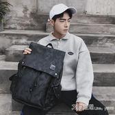 休閒男士後背包迷彩韓版學生書包時尚潮流旅行背包電腦包潮包新款 艾莎嚴選