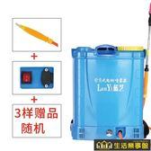 智慧充電打藥機背負式高壓農藥電噴壺多功能電動噴霧器農用鋰電池 NMS生活樂事館