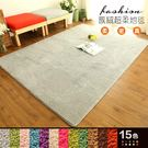 地墊客廳北歐簡約地板墊沙發地毯茶幾純色房間家用定制臥室床邊毯