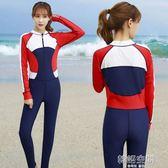 潛水服女全身長袖拉鍊長褲海邊浮潛情侶大碼男士連體水母泳衣