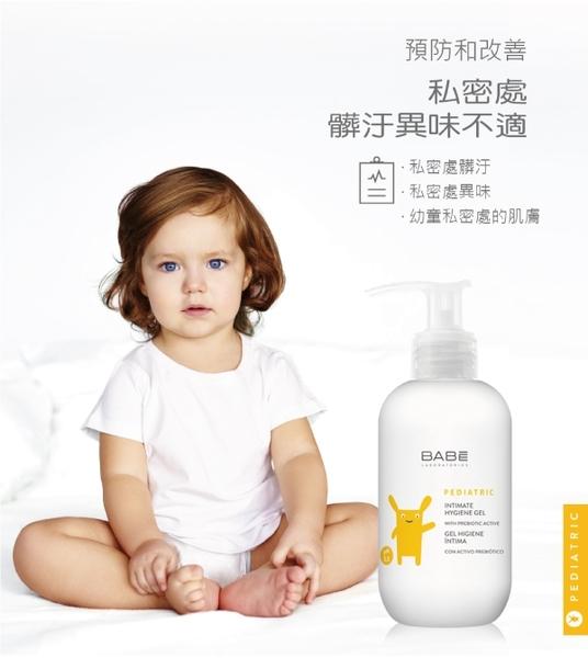 西班牙 BABE Laboratorios 女寶寶專用衛生清潔凝膠 200ml