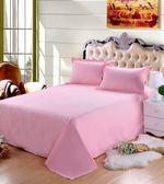 (百貨週年慶)純色床單 單件單雙人1.8m床單 宿舍單人床1.2m1.6 2.3米被單