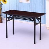 壁掛桌 摺疊桌餐桌家用簡易長方形早點鋪餐桌培訓桌課桌椅大學生餐桌壁桌 ATF polygirl