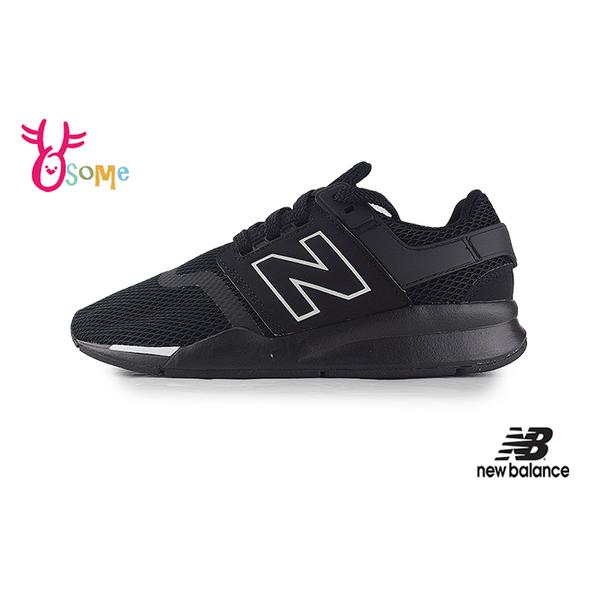 New Balance 247 大童 成人女款 時尚運動鞋 慢跑鞋 P8418#黑色◆OSOME奧森鞋業