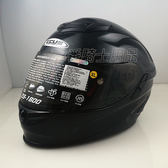 【ZEUS 瑞獅 ZS 1600 透明碳纖 黑 碳纖 全罩  安全帽 】內藏鏡片、免運費+贈好禮