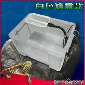 烏龜缸鱷龜箱水族魚缸透明塑料龜缸生態龜池過濾巴西龜盆龜過濾箱  LX HOME 新品