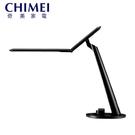 【CHIMEI奇美】12瓦時尚LED檯燈 LT-ST120D