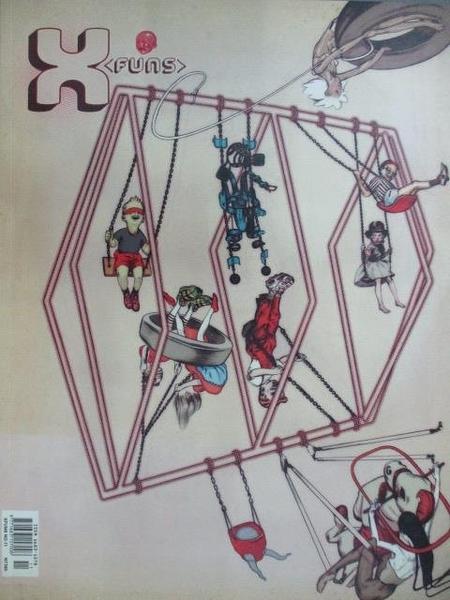 【書寶二手書T6/設計_DBU】Xfuns放肆創意設計雜誌_11期_附光碟